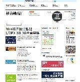 sakurazensen.com.tw