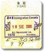 カナダ入国時のスタンプ