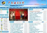 www.gdou.edu.cn