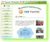 www.tsumikipreschool.com