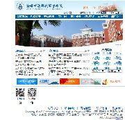 www.acac.cn