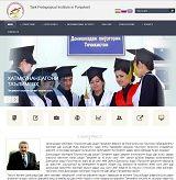 タジキスタンの学校