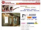 sakura-bashi.com