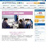 www.osaka-hightech.ac.jp/gakka/nihongo