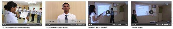 勤務先紹介動画