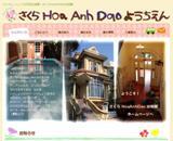 sakura-hoaanhdao.com