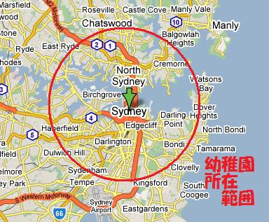 シドニー幼稚園ボランティア派遣先地図