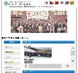 www.iac.or.jp/stmary/