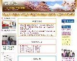 www.京橋日語.tw