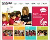 playgroup-tamaplaza.com