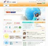 www.tokyogalaxy.ac.jp