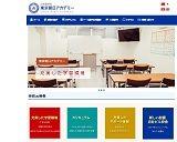 板橋で日本語教師