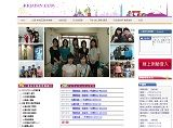 台湾で日本語教師募集