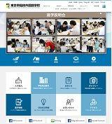 jp.wasedajp.com