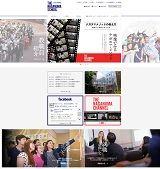 www.naganuma-school.ac.jp/jp/job.html