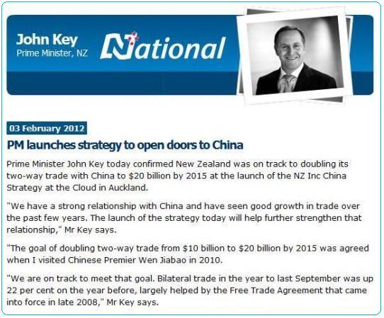 NZ ジョン・キー首相コメント1