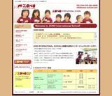 zonoschool.com