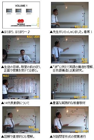 教室での座学風景