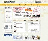 www.manabi.co.jp