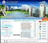 www.yznu.cn