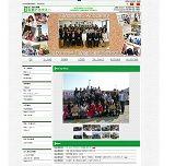 www.net-se.co.jp/haj/