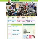 台南で日本語教師募集