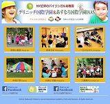 asunarokokusai.org