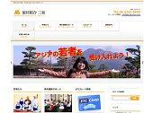 sanwa-union com