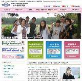www.samu-language.com