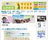 www.e-leungs.com