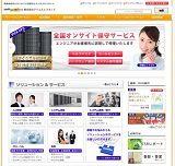 www.isfnet.co.jp