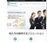 インドで日本語教師募集