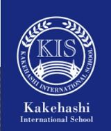 カケハシインターナショナルスクール奄美校