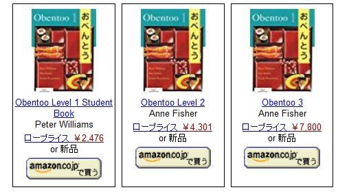 日本語の教科書ONENTOO