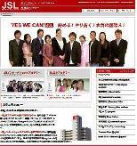www.jslnippon.jp