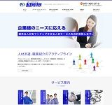 www.active-line.co.jp