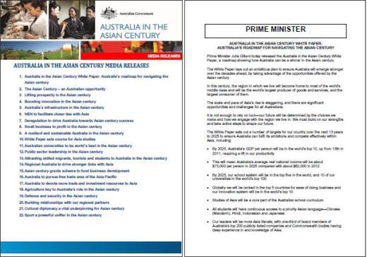 オーストラリア「アジアの世紀」白書 -