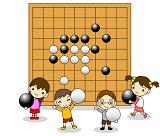 囲碁と日本語教師