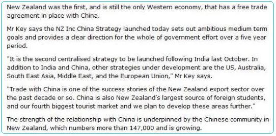 NZ John key首相コメント2