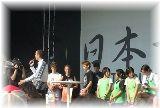 ドイツで日本語教師留学