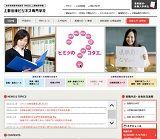 www.ueno.ac.jp