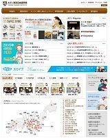 atijapan.com