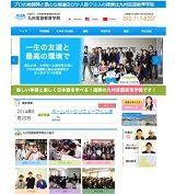 www.kgkg2014.com