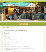 kirin.ed.jp