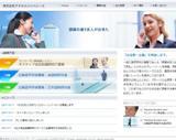 www.accessjapanese.jp