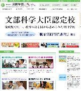 www.kawahara.ac.jp