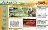 www.zhjnc.edu.cn