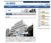 新宿で日本語教師募集