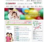 シンガポールで日本語教師募集