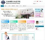 www.yamato-i-c.com